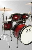 DrumCraft Series 8 Rock Maple 22